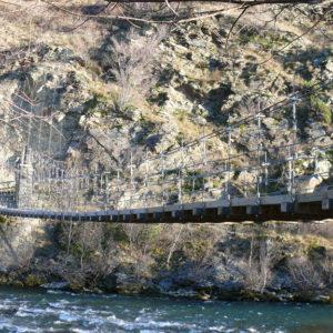 Camino Natural de Sort i la Vall d'Àssua1